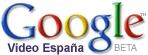 Google Video: efectivo y sencillo